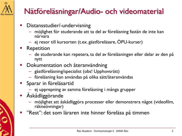 Nätföreläsningar/Audio- och videomaterial