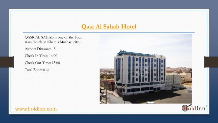 Qasr Al Sahab Hotel
