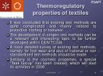 thermoregulatory properties of textiles2