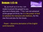 romans 1 15 16