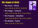 the gospel of christ4
