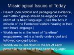 missiological issues of today2