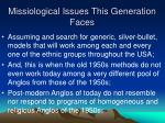 missiological issues this generation faces1