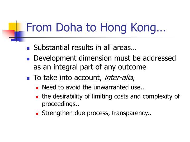 From Doha to Hong Kong…