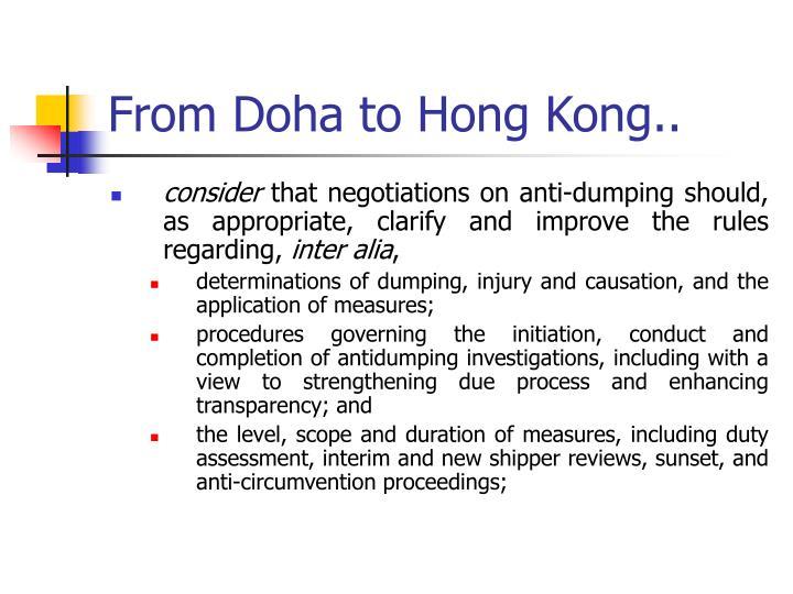 From Doha to Hong Kong..