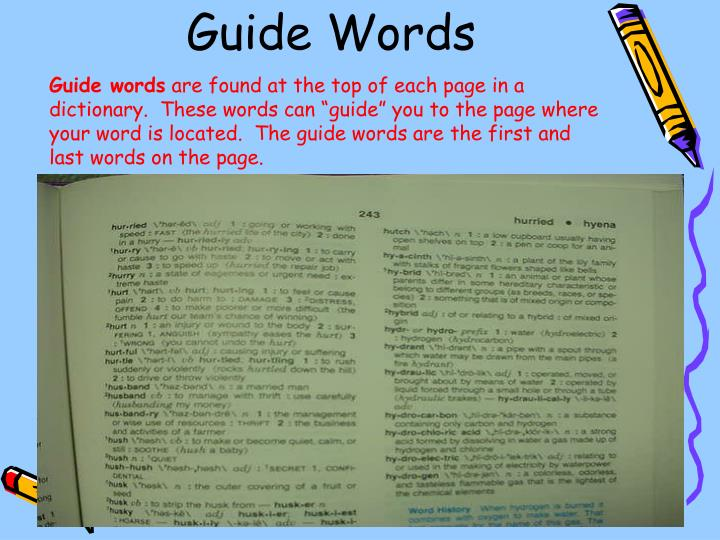Guide Words