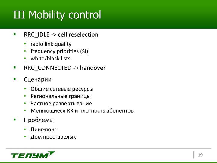 III Mobility control