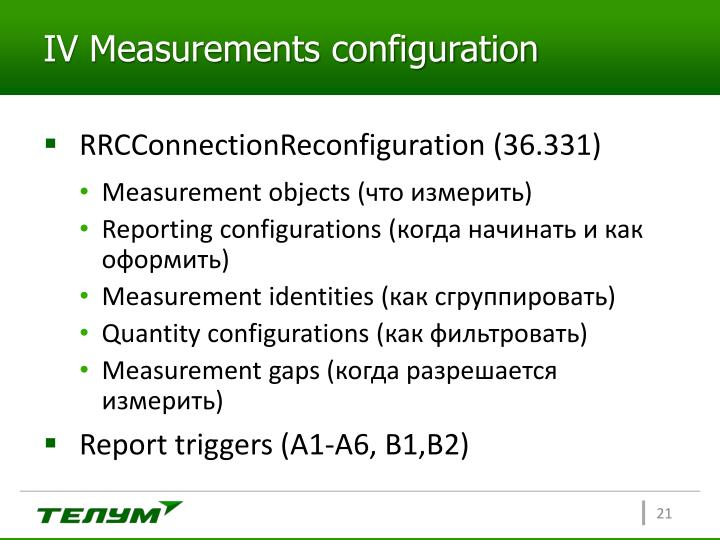 IV Measurements configuration