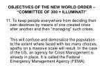 objectives of the new world order committee of 300 illuminati10
