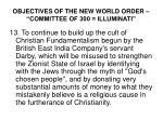 objectives of the new world order committee of 300 illuminati12