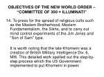objectives of the new world order committee of 300 illuminati13