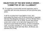 objectives of the new world order committee of 300 illuminati19