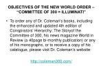 objectives of the new world order committee of 300 illuminati21