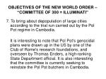 objectives of the new world order committee of 300 illuminati6