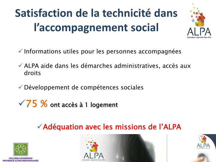 Satisfaction de la technicité dans l'accompagnement social