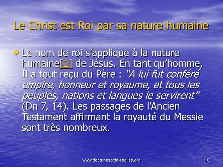 Le Christ est Roi par sa nature humaine