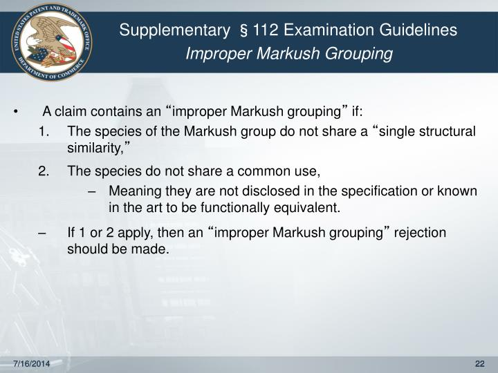 Supplementary
