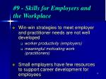 9 skills for employers and the workplace