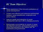 bc team objectives