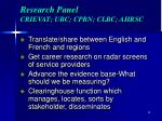 research panel crievat ubc cprn clbc ahrsc