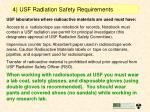 4 usf radiation safety requirements