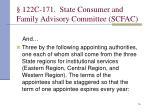 122c 171 state consumer and family advisory committee scfac4