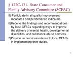 122c 171 state consumer and family advisory committee scfac7