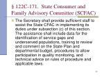 122c 171 state consumer and family advisory committee scfac8