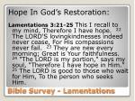 bible survey lamentations16