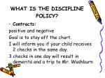 what is the discipline policy
