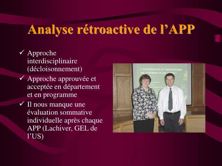 Analyse rétroactive de l'APP
