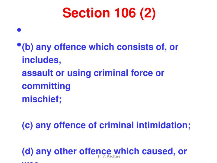 Section 106 (2)