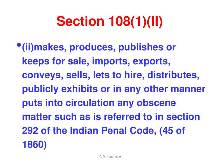 Section 108(1)(II)