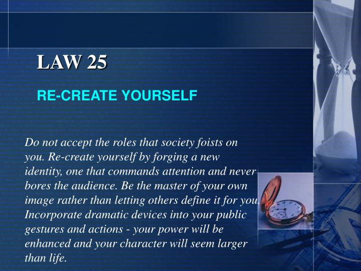 LAW 25