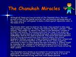 the chanukah miracles1