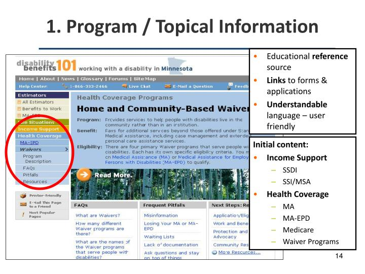 1. Program / Topical Information