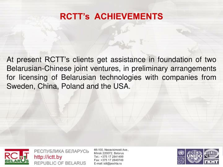 RCTT's  ACHIEVEMENTS