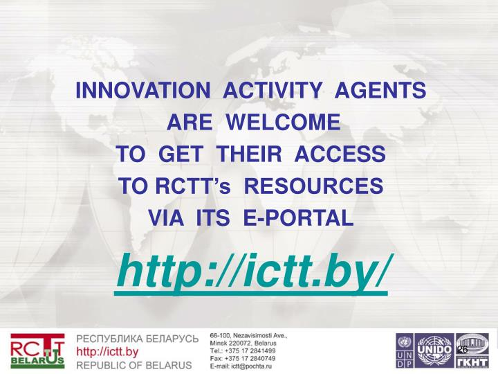 INNOVATION  ACTIVITY  AGENTS