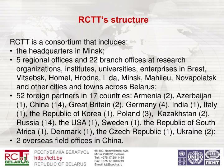 RCTT's structure