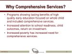 why comprehensive services