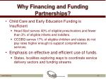 why financing and funding partnerships