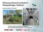all russian research institute of phytopathology golitsino