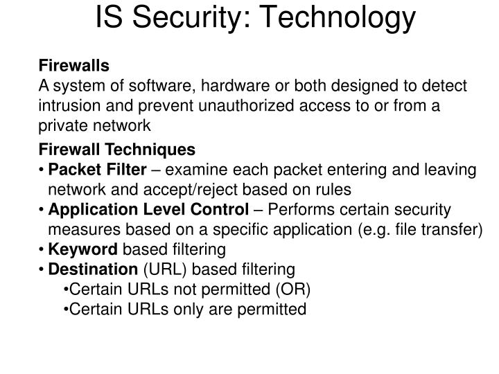 IS Security: Technology
