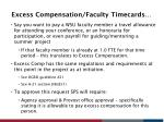 excess compensation faculty timecards1