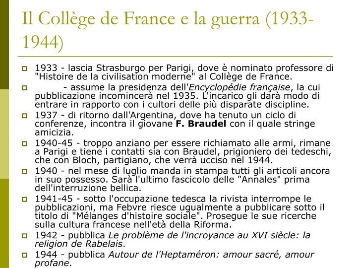 Il Collège de France e la guerra (1933-1944)