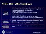 nims 2005 2006 compliance1