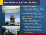 new benicia martinez bridge