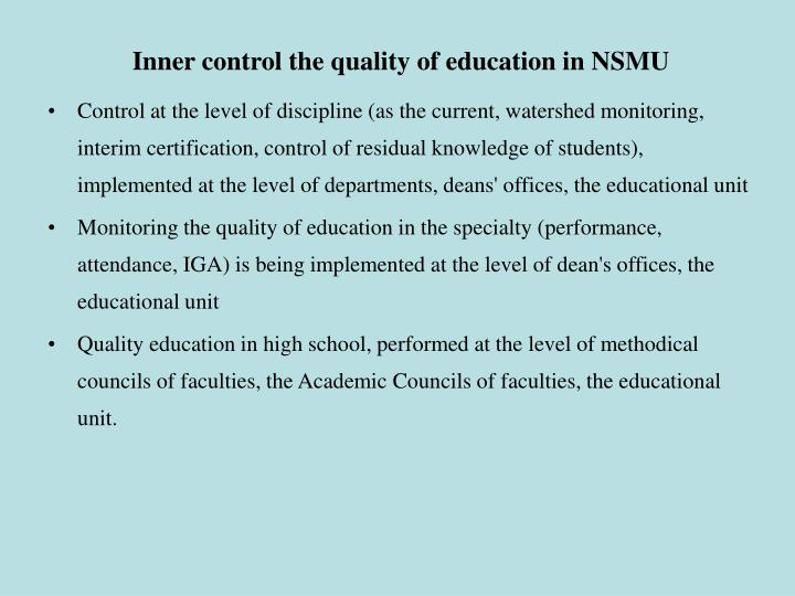 Inner control the quality of education in NSMU