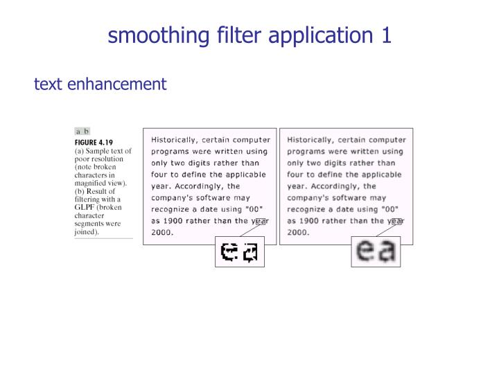 smoothing filter application 1