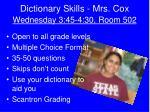 dictionary skills mrs cox wednesday 3 45 4 30 room 502